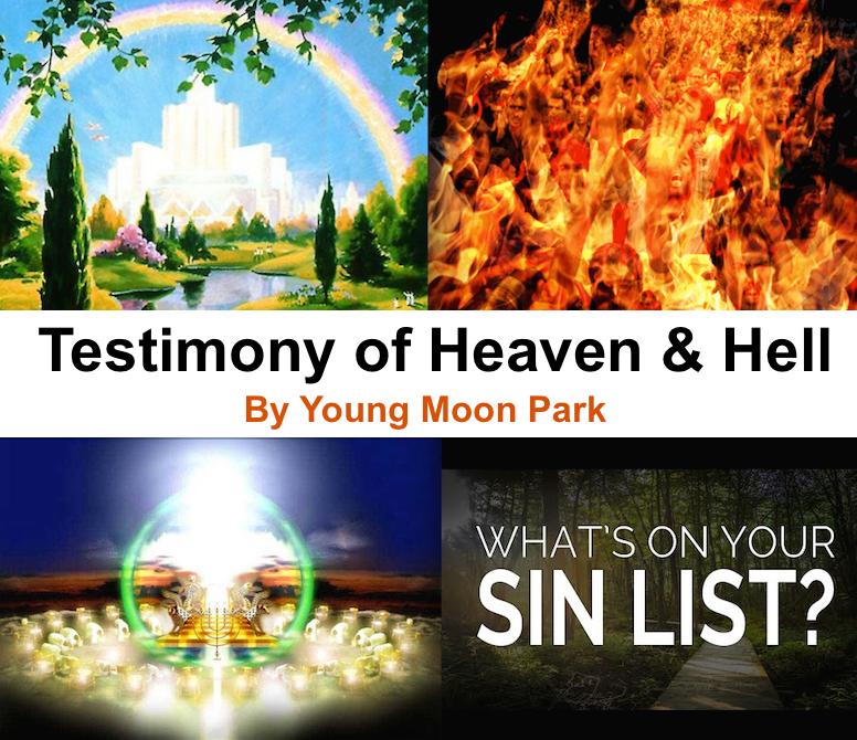 Heaven Testimony 2018